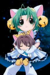 Di Gi Charat: A Trip to the Planet
